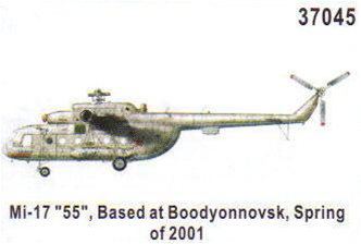 Mi-17 Based At Boodyonnovsk (1:72)