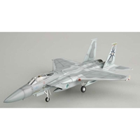 F-15c 318 Fis Green Dragons (1:72)