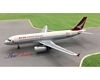 Miscellaneous A320 B-HSN (1:400)