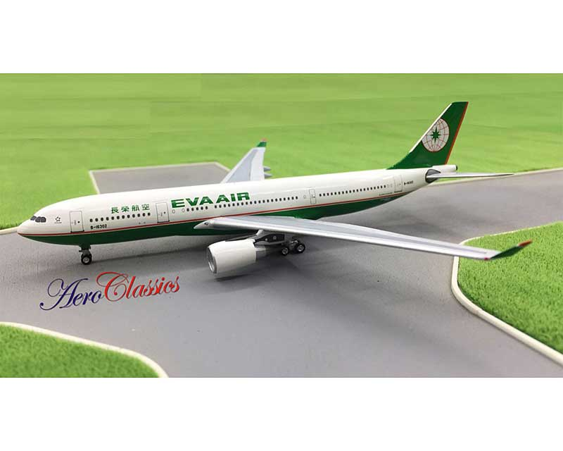 EVA Airways A330-200 B-16302 (1:400)