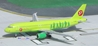S7 Airlines A320 VP-BRD (1:400)
