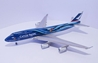 "Cathay Pacific 747-400 B-HOY ""Asia World City"" (1:500)"