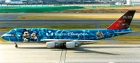 "JAL B747-400 ""No.5 Disney Sea"" JA8905 (1:200) - Preorder item, order now for future delivery"