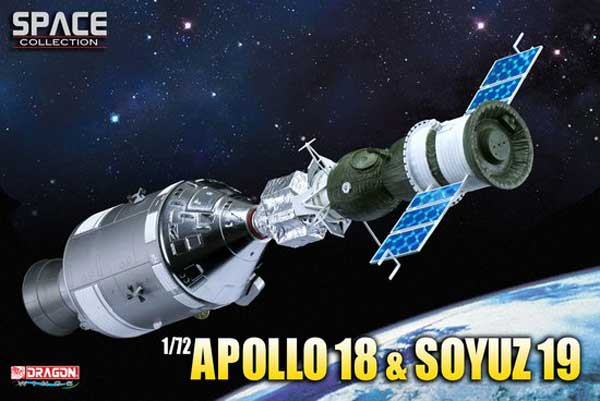 "Apollo 18 and Soyuz 19, ASTP ""Apollo-Soyuz Test Project"" (1:72)"