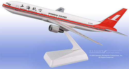 Shanghai Airlines 767-300 (1:200)