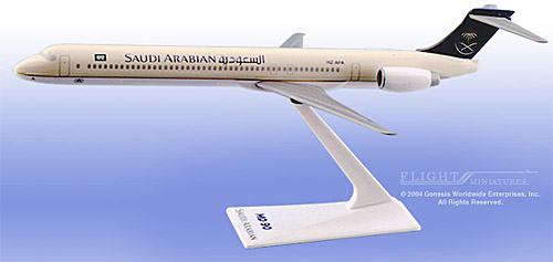 Saudi Arabian MD-90 (1:200)