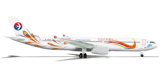 China Eastern Yunnan A330-300 (1:500) Peacock