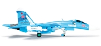"Russian Air Force SU-27M, 4 TSBPiPeS, 968th IISAP, Lipetsk AB ""Falcons of Russia"" (1:200)"