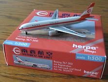 SWAL Southwest Air Lines B767-346 (1:500)