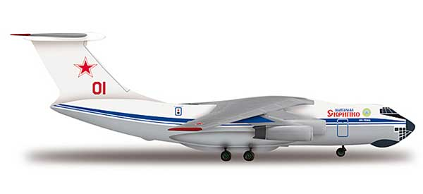Russian Air Force IL-76 610TH TSBP I Pls Skripko (1:200)