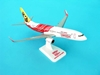 Air India Express 737-800W REG#VT-AXC (1:200) W/Gear