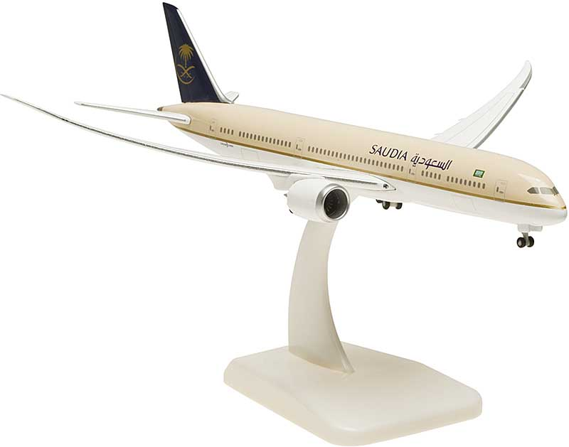 Saudi 787-9 With Gear & Stand, No Registration Numers, Flexed Wings (1:400)