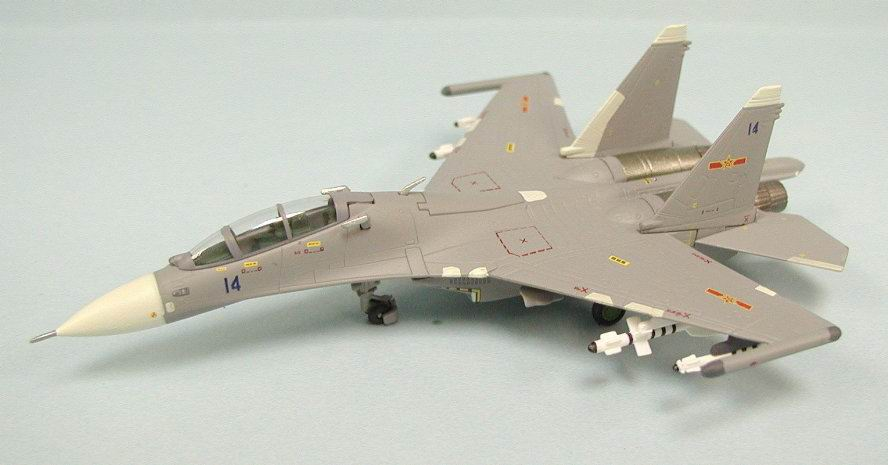 SU-30MKK2 Pla Naval Air Force (1:200)