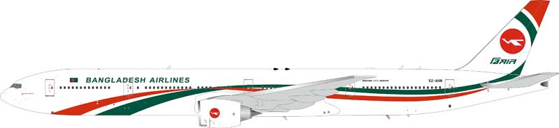 Biman Bangladesh Boeing 777-300ER S2-AHN (1:200) - Preorder item, order now for future delivery