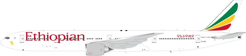 Ethiopian Airlines Boeing 777-300/ER ET-APX (1:200) - Preorder item, order now for future delivery