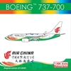 "Air China 737-700W (1:400) ""Neimenggu"" B-5226 (1:400)"