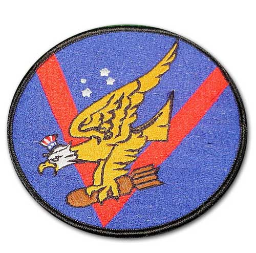 333rd Bombardment Squadron, 94 Bombardment Group