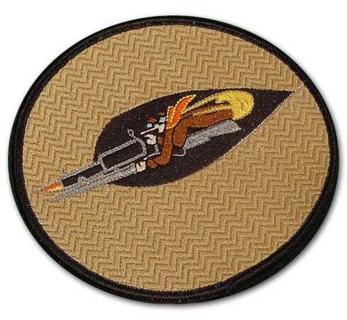 63rd Fighter Squadron, 56 Fighter Group
