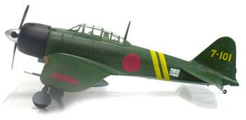 "A6M3 Zero ""Rabul Flying Group"" (1:72)"