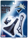 Mikoyan Mig-29 Stand (1:72)