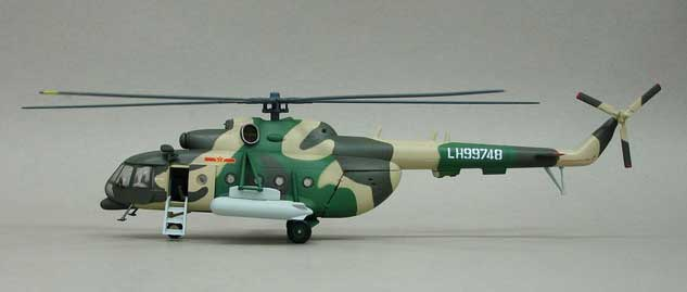 "Mil Mi-171 China Air Force ""LH99748"" (1:72)"
