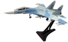 SU-27 Flanker,  Russian Air Force Blue 319 (1:72)