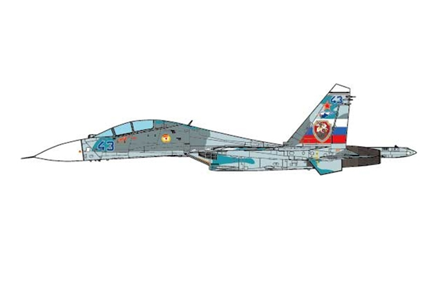 SU-27UB Flanker-C, Blue 43 (1:72) - Preorder item, order now for future delivery