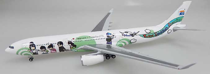 Songshan Airport A330-300  (1:400) - Preorder item, order now for future delivery