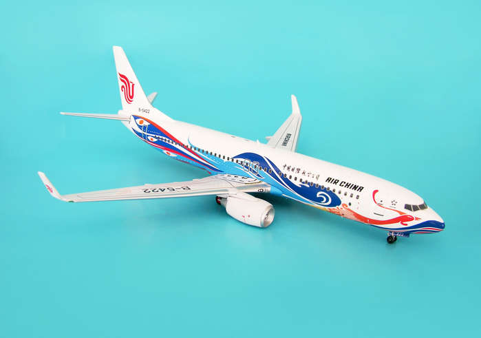 "Air China 737-800 ""Peacock Livery"" (1:200)"