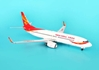 Hainan Airlines 737-800 (1:200)