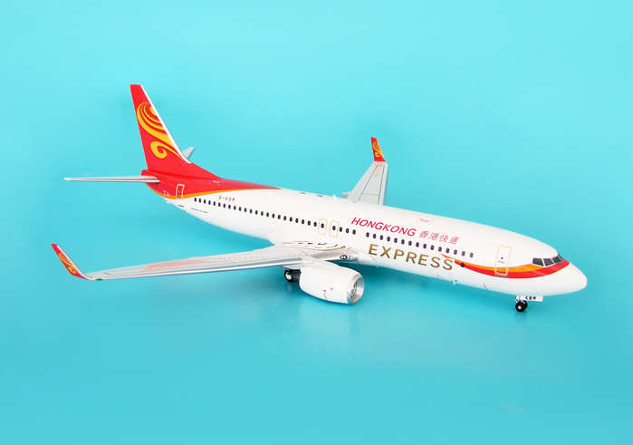 Hong Kong Express 737-800 (1:200)