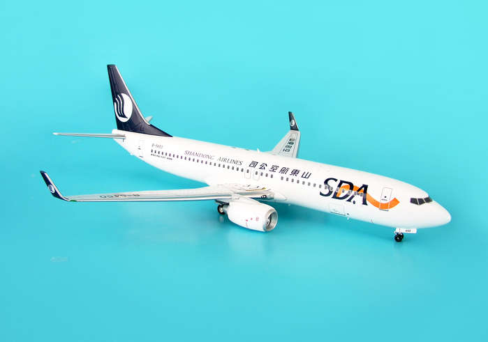 Shangong Airlines 737-800 (1:200)