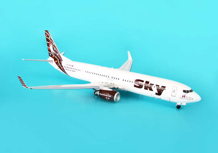 "Sky Airlines 737-900 ""Burgandy Colors"" (1:200)"