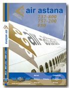 Air Astana 737-800/757/Fk50 (DVD)