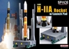 H-IIA Rocket w/Launch Pad (1:400)