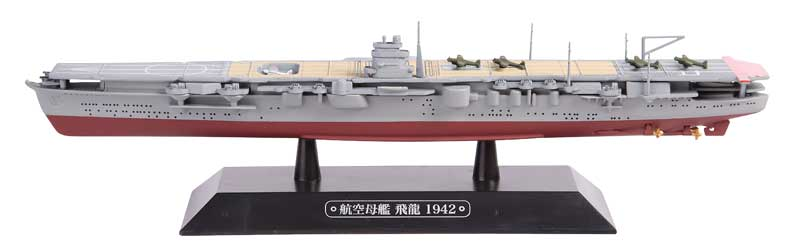 IJN Aircraft Carrier Hiryu - 1942 (1:1100) - Preorder item, order now for future delivery