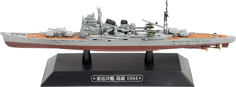 IJN Heavy Cruiser Takao - 1944 (1:1100) - Preorder item, order now for future delivery