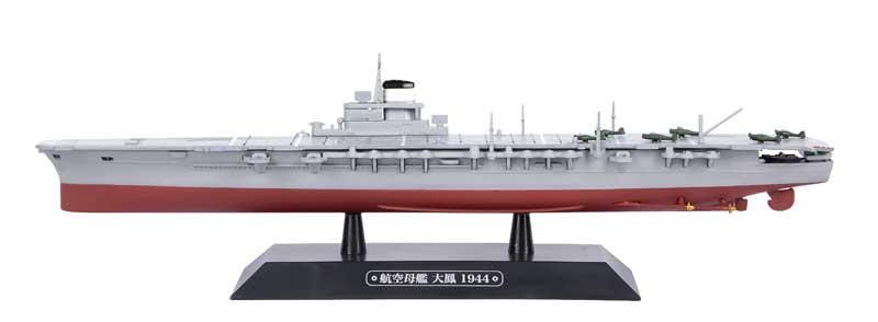 IJN Aircraft Carrier Taiho - 1944 (1:1100) - Preorder item, order now for future delivery