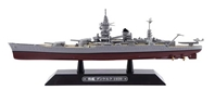 French Battleship Dunkerque - 1939 (1:1100) - Preorder item, order now for future delivery
