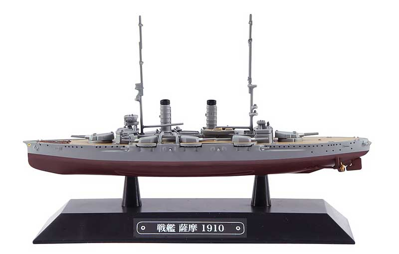IJN Battleship Satsuma - 1910 (1:1100) - Preorder item, order now for future delivery