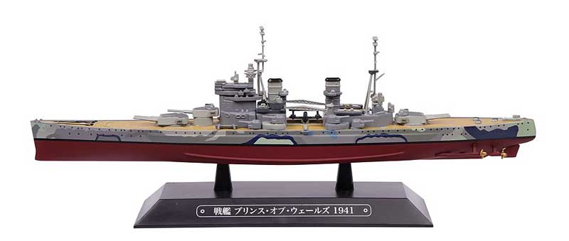 British Battleship Hms Prince Of Wales - 1941 (1:1100) - Preorder item, order now for future delivery