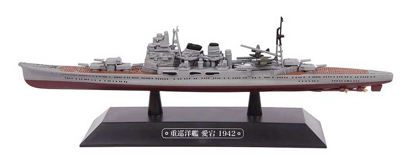 IJN Heavy Cruiser Atago - 1942 (1:1100) - Preorder item, order now for future delivery
