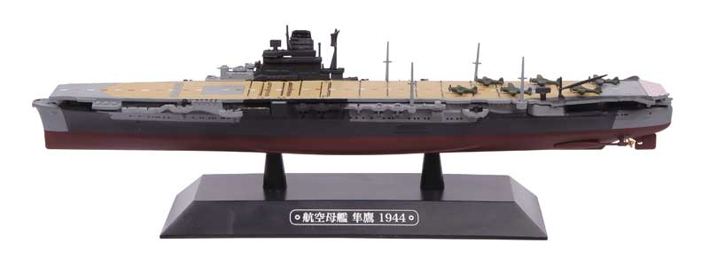 IJN Aircraft Carrier Junyo - 1944 (1:1100) - Preorder item, order now for future delivery