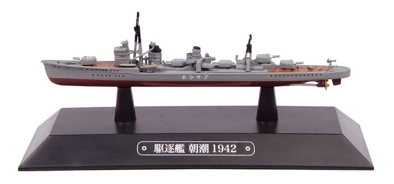 IJN Destroyer Asashio - 1942 (1:1100) - Preorder item, order now for future delivery