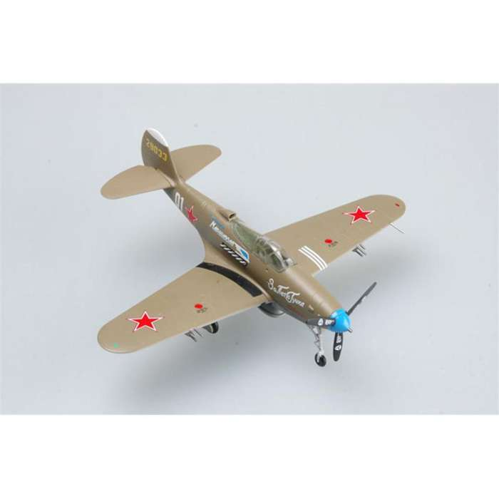 P-39 Airacobra Russian Air Force (1:72)
