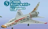 F-100D Super Sabre 20th Fighter Wing (1:144)