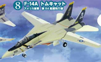 F-14A Tomcat 84th Fighter Squadron (1:144)