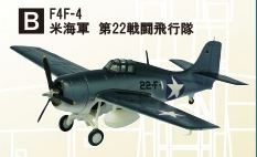 F4F-4 US navy 22nd fighter squadron (1:144)