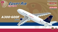 Egypt Air Cargo A300-600F ~ SU-GAS (1:400)