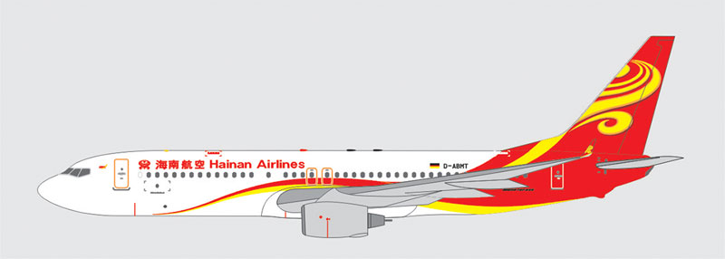 Hainan Airlines 737-800 D-ABMT (1:400)